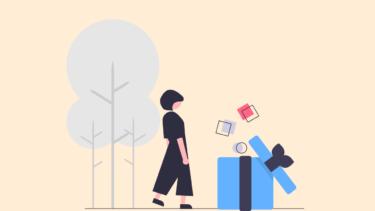 【2020年最新】電子書籍を販売しAmazonで1円から収益を得る方法
