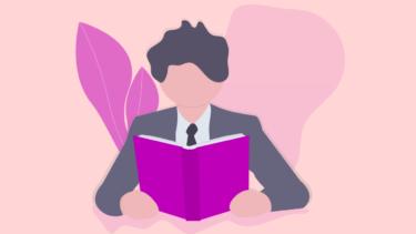 【20代はこれを読め!】20代にオススメの本4冊を厳選して徹底紹介!
