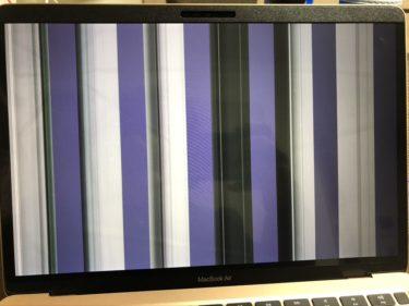 MacBook Air2020の画面に線が!?【完全に治す方法教えます】
