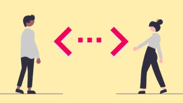 【初心者向け】5分で分かるSEOに効果的な文章の書き方を解説
